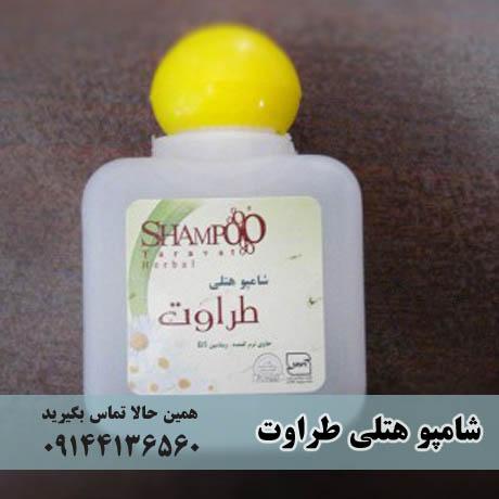کارخانه تولید شامپو هتلی در تبریز