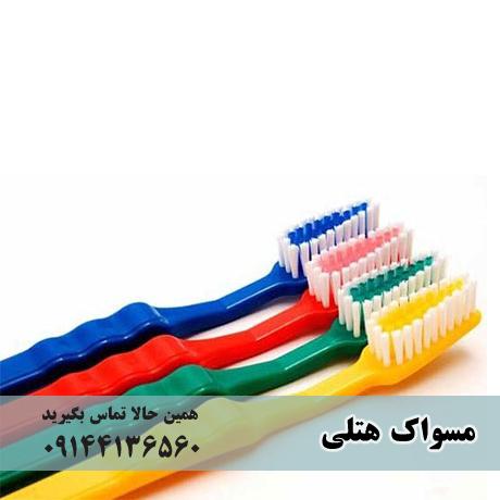 کارخانه تولید مسواک در ایران