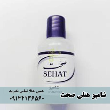 تولید کننده شامپو هتلی در ایران
