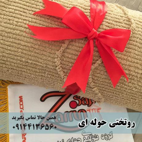 تولیدی روتختی حوله ای در تبریز