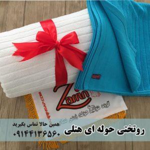 فعال ترین تولیدی روتختی حوله ای در ایران