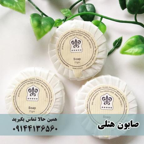 سفارش تولید انبوه شامپو و صابون هتلی مناسب