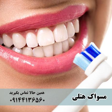 نکاتی در خصوص عمر مسواک خوب برای دندان